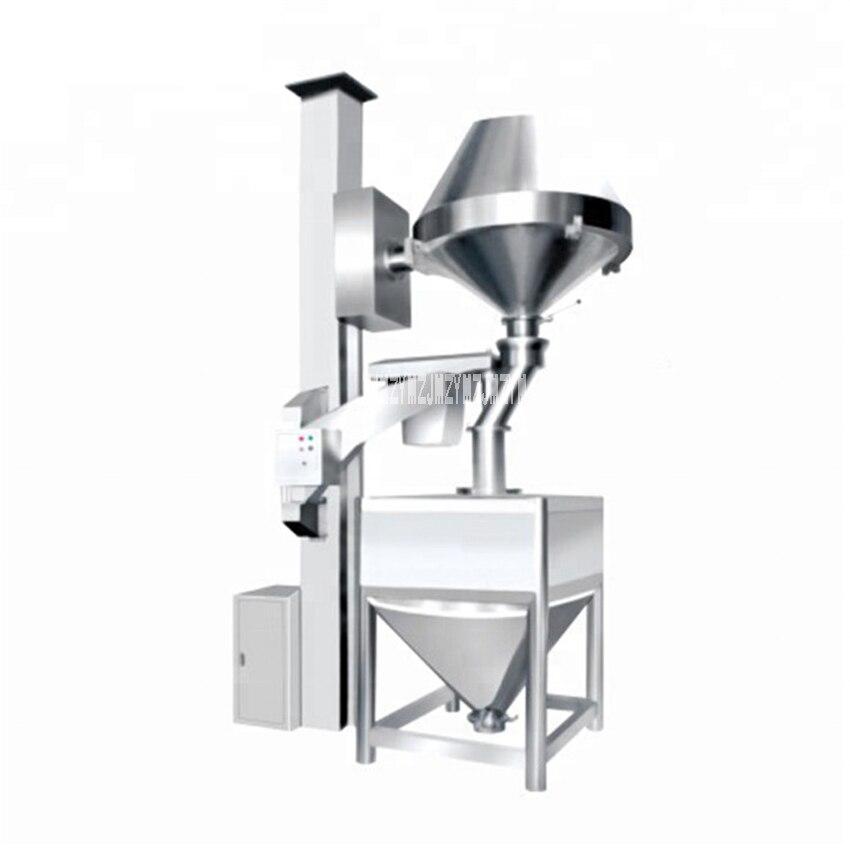 New Arrival Hydraulic Lifting Granulator YTZ-150 Hydraulic Lifting Granule Sizing And Transferring Machine 5.2KW 2700-3300mm/min