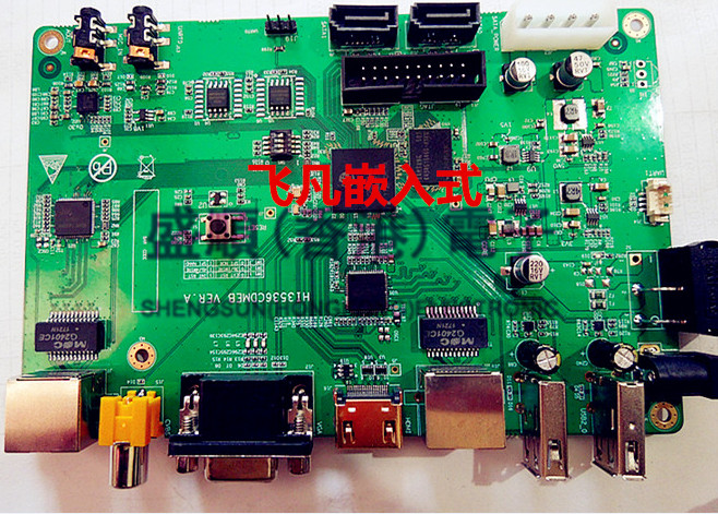 HI3536C Development Board Dual Gigabit 1080p H265 HDMI To Send Corresponding Schematic PCB