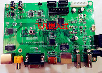 HI3536C development board dual Gigabit 1080p H265 HDMI to send corresponding schematic PCB - DISCOUNT ITEM  6% OFF Electronic Components & Supplies