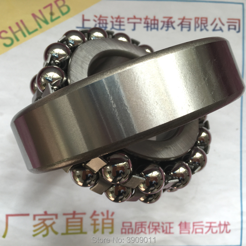 1pcs  SHLNZB   bearing 1218 1218K  Self-aligning Ball Bearings Cylindrical Bore Double Row 90*160*30mm
