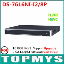 P2P NVR DS-7616NI-I2/1P 2SATA 16POE ports 16ch NVR plug & play NVR POE 16ch H.265 for IP Camera support update 5MP NVR