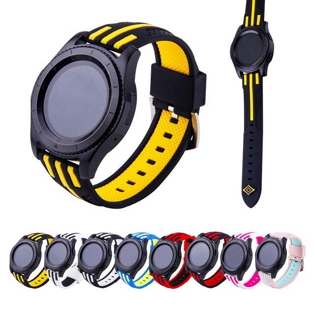 coque samsung gear s3 classic