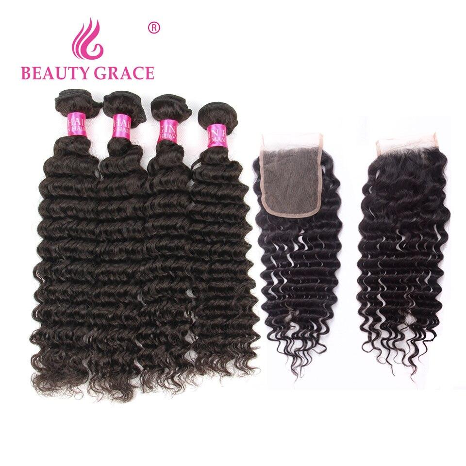 Brazilian Hair Weave Bundles Deep Wave Bundles With Closure 4 Bundles With Closure Human Hair Bundles With Closure Deals NonRemy
