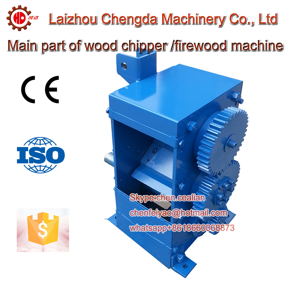 Main Part Of QMJ16 PTO Type Firewood Machine Wood Chipper Wood Cutting Machine