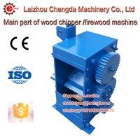 Parte principal da máquina de corte de madeira máquina picador de madeira PTO tipo lenha QMJ16