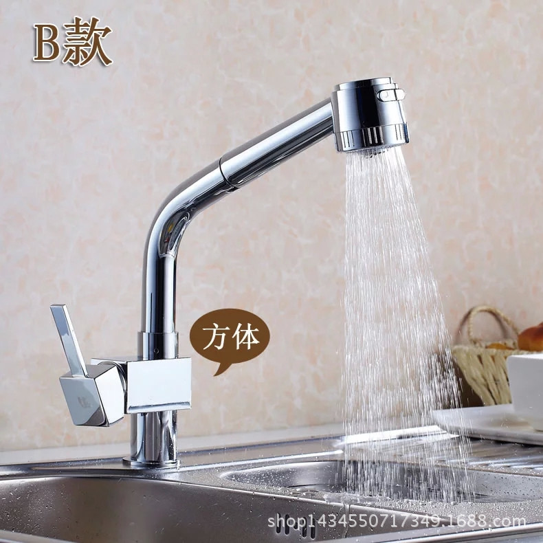 Kitchen faucet pull out hot and cold water , Quartet spring faucet sink drawer stage kitchen faucet copper faucet wholesale стоимость