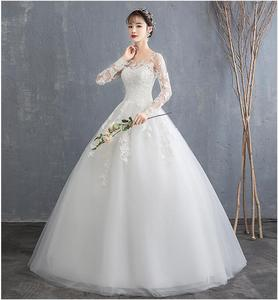 Image 2 - Simple See Through Lace Long Sleeve Wedding Dress 2019 Ball Gown Wedding Dresses China Cheap Bridal Gowns Made In China