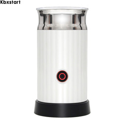 Kbxstart Automatic Multifunction Coffee Maker Milk Frother with Stainless Steel Container Cold Coffee Milk Heater Machine