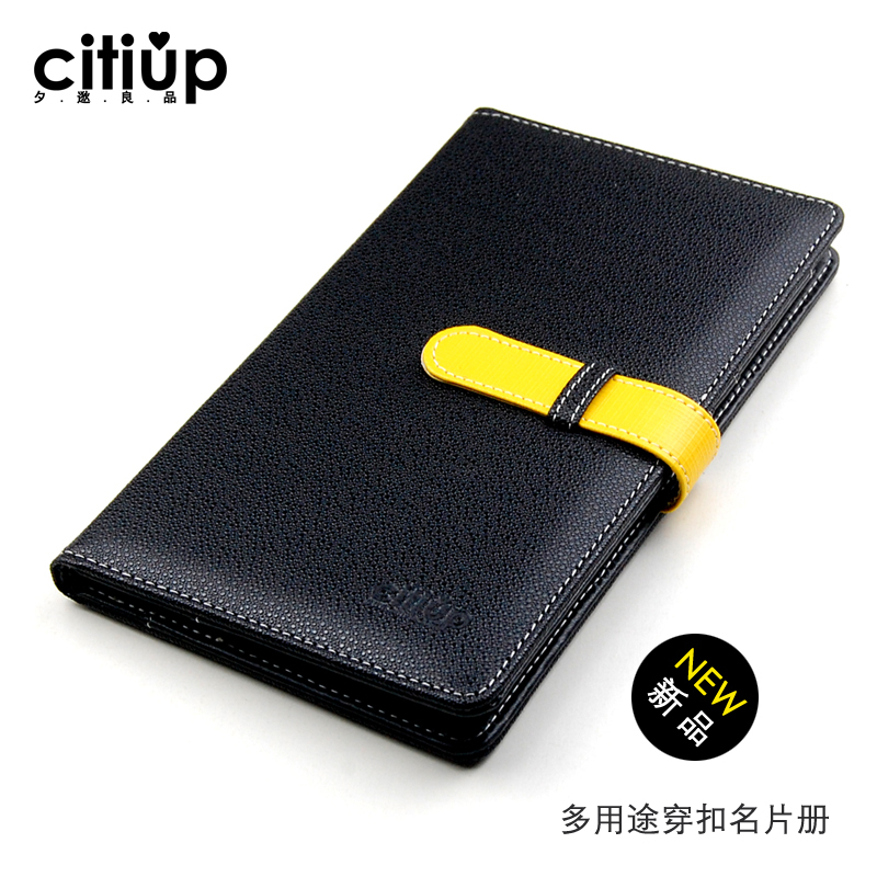 Free Shipping Citiup Multifunctional Fashion Business Card
