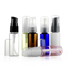 3pcs/set 20ml birds mouth bottle Powder pump Sample lotion Sub-bottle cosmetic packaging wholesale BQ177