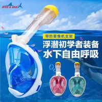 Underwate equipmentFull Rosto Máscara de Mergulho com Scuba snorkeling Aquáticos Natação Snorkel Mergulho Submarino