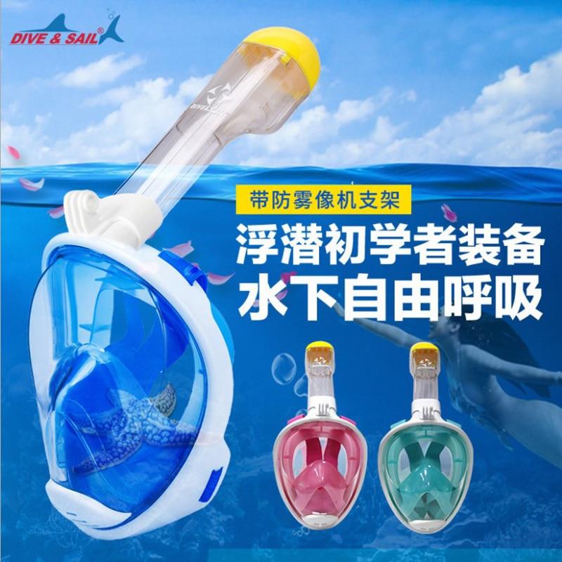 Underwate snorkeling equipmentfull-automatique de Visage Masque Plongée En Apnée avec Sous-Marine Sports Nautiques Plongée Sous-Marine Natation Tuba
