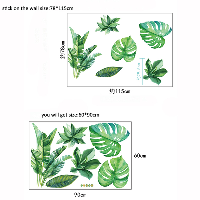 Green leaves Self Adhesive Creative Art 2