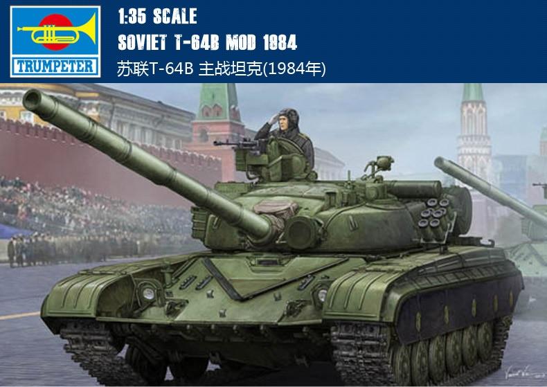 Trumpet 1/35 Soviet T-64B main battle tank (1984) 05521 Assembly model