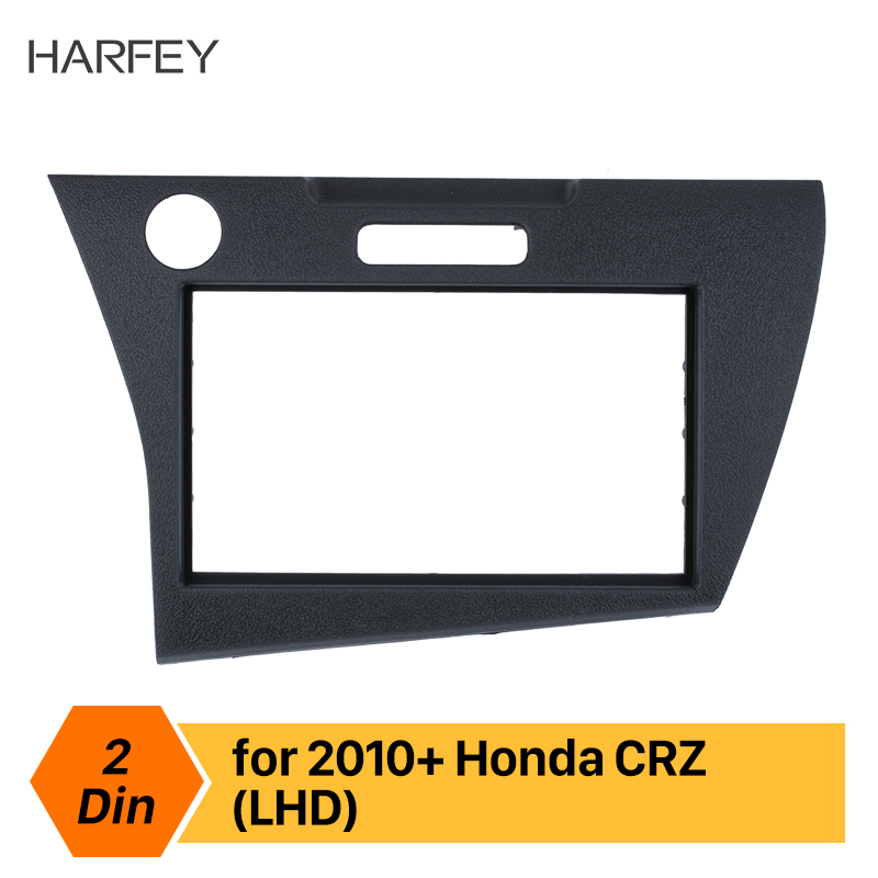 Harfey 2Din Car Radio Fascia for 2010+ <font><b>Honda</b></font> <font><b>CRZ</b></font> LHD Car DVD <font><b>Gps</b></font> Decorative Frame Dash Kit Trim Bezel Installation kit Mount Kit image