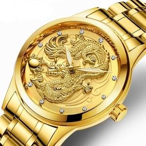 Fashion Steel Strap Luxury Watch Men Cre