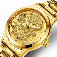 Fashion Steel Strap Luxury Watch Men Creative Dragon Quartz-