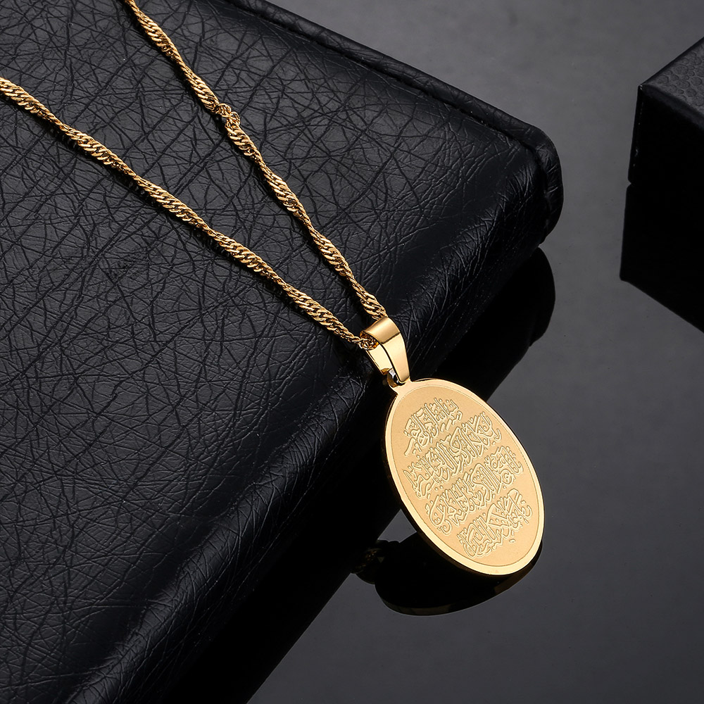 Image 4 - Islam Muslim Ancient Quran Necklaces Gold Color Arab Sign Chain  Middle Eastern Coin Items,Money Maker Gift Free ShippingPendant  Necklaces