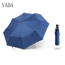 YADA Charms Solid color Umbrella Women uv High Quality Foldable Rain For Men &  Windproof Folding Umbrellas YS197