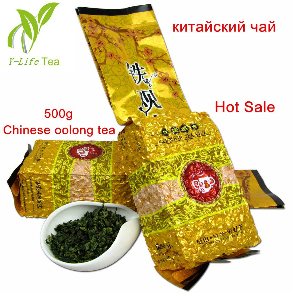 500g Chinese Green Food alishan Oolong Tea Anxi tieguanyin health care loose weight TiKuanYin Gift Package