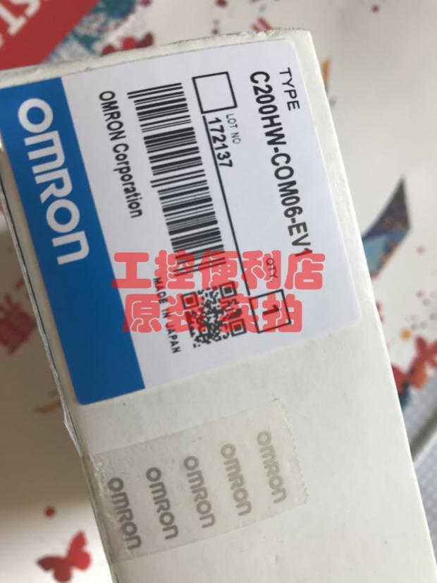 Nouveau module d'origine fabrication de C200HW-COM06-EV1 véritable garantie