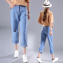 New Women Jean Cotton Spring Straight Denim Pants Jeans Harem BF Ankle Casual Holes Blue Ripped Trousers Plus Size