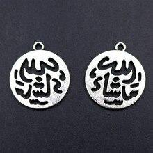 10 Stks/partij Verzilverd Islamitische Lettertype Oorbellen Armband Metalen Hanger Diy Charm Moslim Sieraden Handwerk Accessoires 25*22Mm