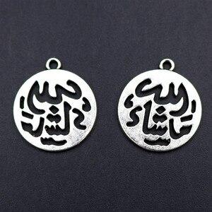 Image 1 - 10 шт./лот, посеребренные серьги в исламском стиле, браслет, металлическая подвеска, DIY Шарм, мусульманское ювелирное изделие, аксессуары для Рукоделия 25*22 мм