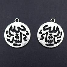 10pcs/lot Silver Plated Islamic Typeface Earrings Bracelet Metal Pendant DIY Charm Muslim Jewelry Handicraft Accessories 25*22mm