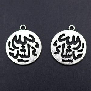 Image 1 - 10pcs/lot Silver Plated Islamic Typeface Earrings Bracelet Metal Pendant DIY Charm Muslim Jewelry Handicraft Accessories 25*22mm