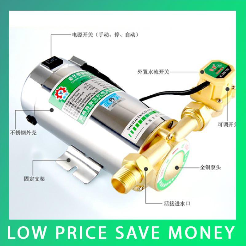 220V Household Automatic Boosting Water Pumps Water Pressure Booster Pump 150W 220v 150w mini household shower booster water pump
