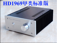 New 15A 5200 Standard Edition Great Value Hood 1969 HiFi 2.0 Class A Home Audio Amplifier 10W+10W