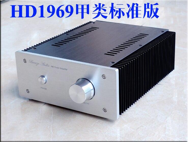 Nouveau 15A 5200 édition Standard grande valeur hotte 1969 HiFi 2.0 classe A amplificateur Audio maison 10 W + 10 W