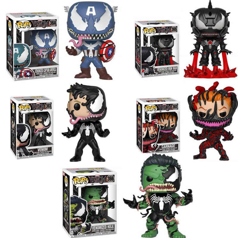 FUNKO POP Новые Мстители: Endgame Carnage Venomized Халк Железный человек Капитан Американский фигурка Коллекция Модель игрушки для детей