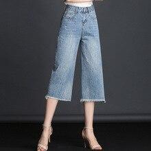 MUM женские брендовые узкие джинсовые брюки-карандаш 2018 осень-зима женские джинсовые брюки полосатые Однотонные эластичные джинсы 1AF201-212