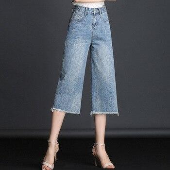 bce60763dd23 MUM mujer marca Skinny Denim lápiz pantalones 2018 Otoño Invierno Denim  Pantalones mujer rayas sólido elástico