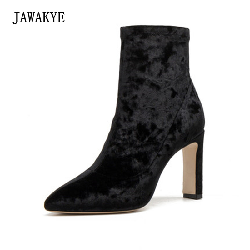 JAWAKYE Luxury Velvet Ankle Boots Woman Pointed Toe High Heel Boots Woman Fashion Stretch Sock Boots 2018