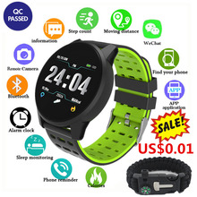 цена Waterproof Sports Smart Watch Men Women Heart Rate Monitor Blood Pressure Fitness Tracker Smartwatch GPS for Android Ios