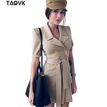 Office Lady TAOVK Turn