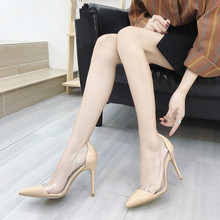 Summer New Style Fashion Design Woman Pumps Shoes High Heels