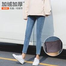 f687bd8ec7 Promoción de Thick Jeans Women - Compra Thick Jeans Women ...