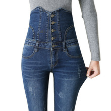 3 Color 2018 Jeans Women High Waist Elastic Skinny Denim Long Pencil Pants Woman
