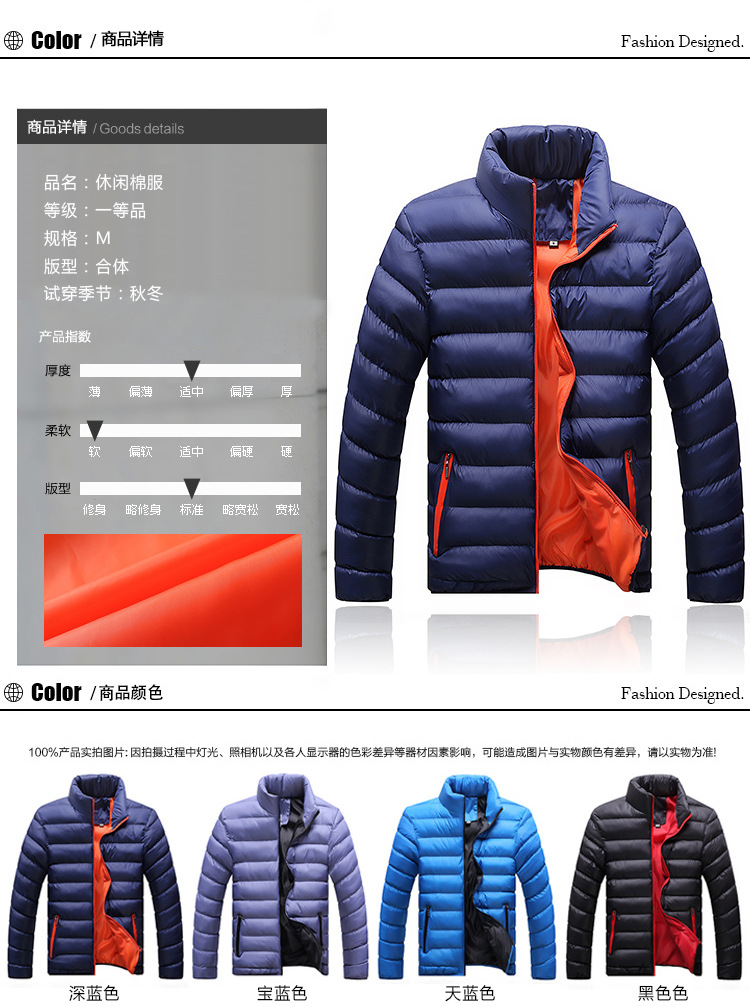 Winter Jacket Men 2019 Fashion Stand Collar Male Parka Jacket Mens Solid Thick Jackets and Coats Man Winter Parkas M-6XL 23