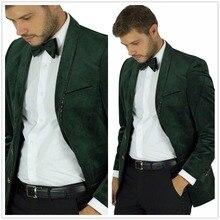 Hunter Green Velvet Gold Trim Mens Jacket Coat 2 Button Classic-Fit Blazer New