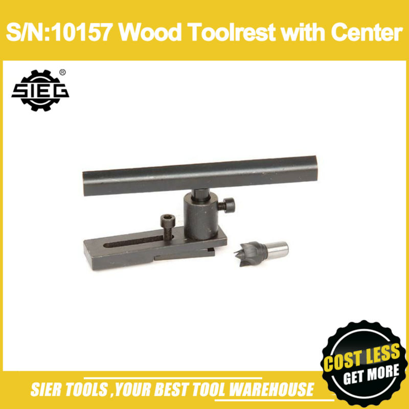 Free Shipping!/S/N:10157 10mm Wood Toolrest with Center/SIEG  C0 Accessory-in Power Tool Accessories from Tools    1