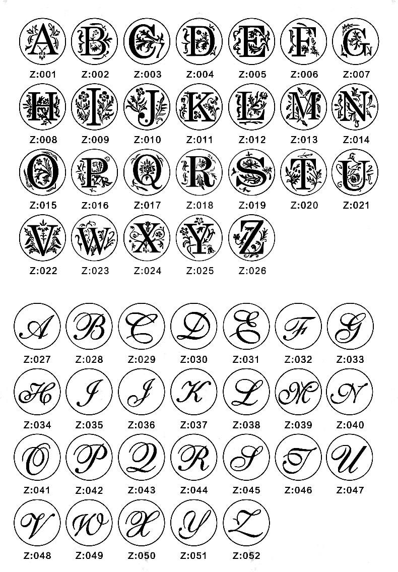 Letter stamp 1-1