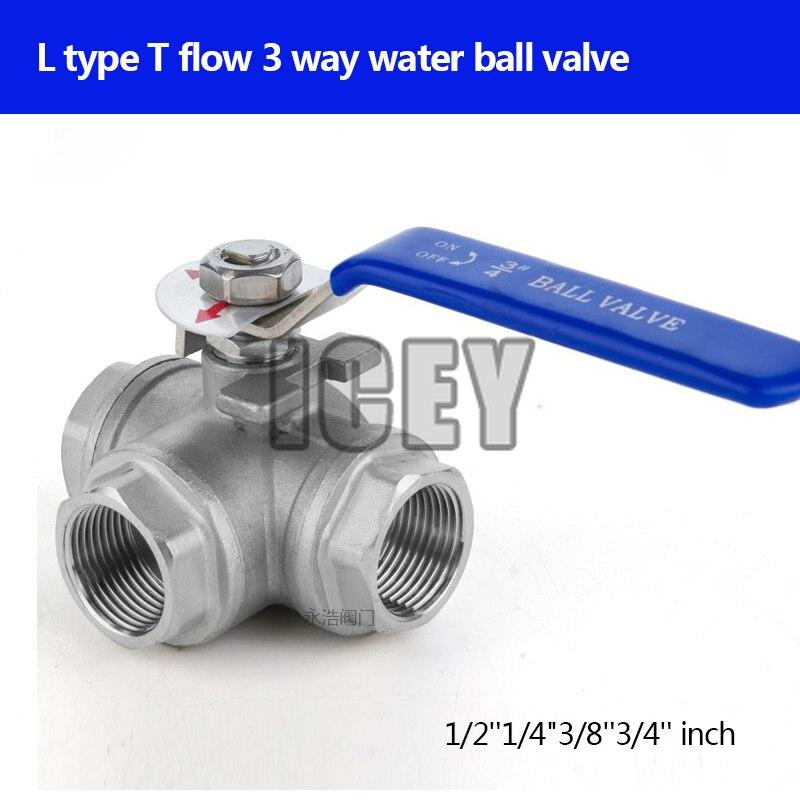 Switch ball valve BSP female DN15 SS304 L type T flow 3 way water ball valve