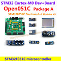 STM32 Борту STM32F051C STM32F ARM Cortex-M0 STM32 Развития Борту (48 МГц, 64KB Flash) + 7 Дополнительные Модули Open051C = Пакет