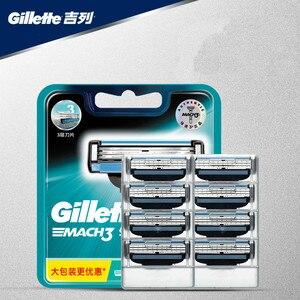 Original Genuine Gillette Mach