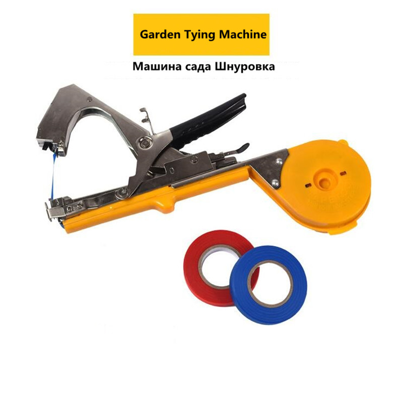 Garden Tool Plant Tying Tape Tool Tapener Machine Branch Hand Tying Machine Packing Vegetable Stem Strapping Pruning Tool